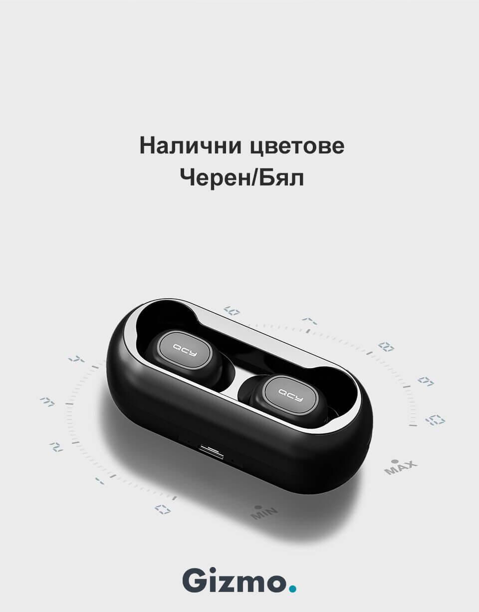 Bluetooth слушалки QCY T1
