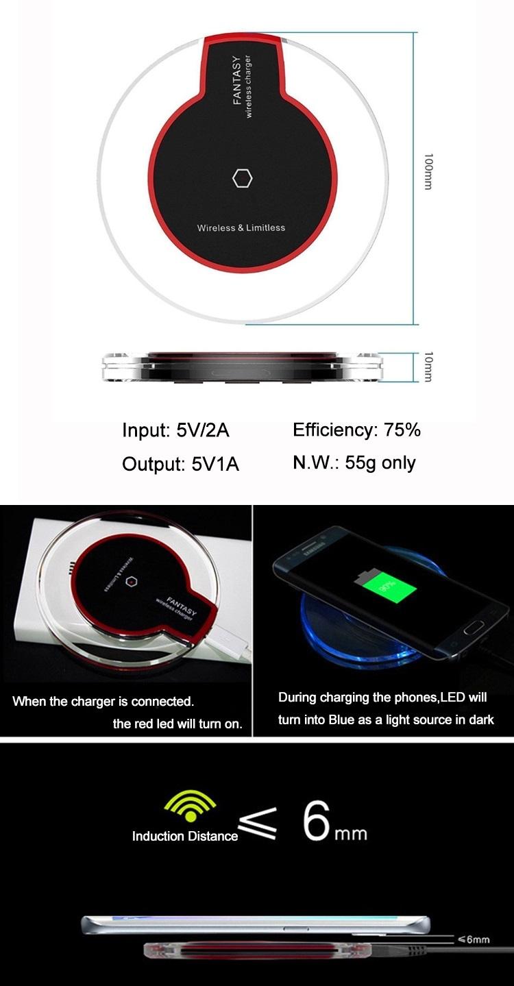 Безжично зарядно 5W